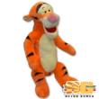 Tigris plüssfigura - 25 cm