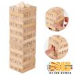 Közepes natúr fa torony társasjáték